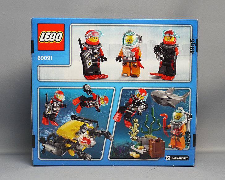 LEGO-60091-海底調査スタートセットが届いた2-3.jpg