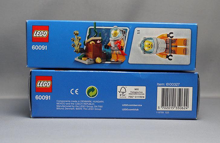 LEGO-60091-海底調査スタートセットが届いた2-4.jpg