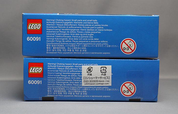 LEGO-60091-海底調査スタートセットが届いた2-5.jpg