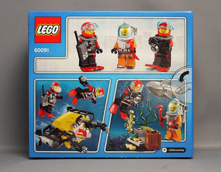 LEGO-60091-海底調査スタートセットが届いた2.jpg