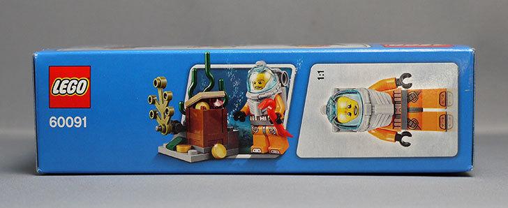 LEGO-60091-海底調査スタートセットが届いた3.jpg