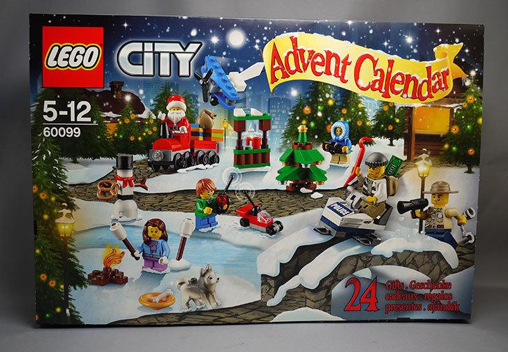 LEGO-60099-シティ-アドベントカレンダーが来た1.jpg