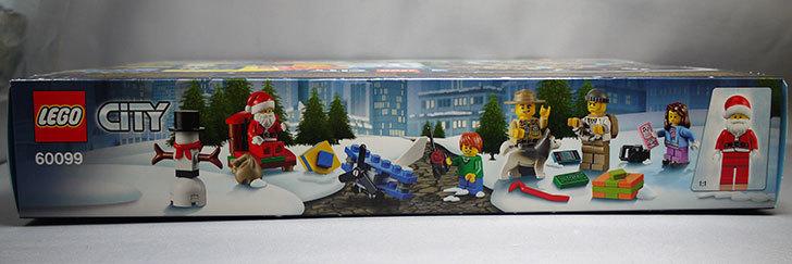 LEGO-60099-シティ-アドベントカレンダーが来た3.jpg