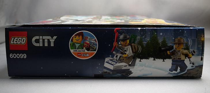 LEGO-60099-シティ-アドベントカレンダーが来た4.jpg