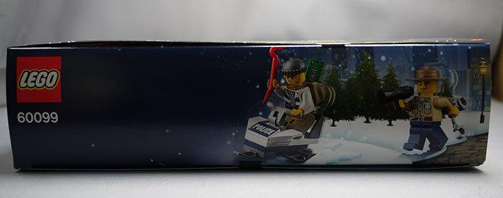 LEGO-60099-シティ-アドベントカレンダーが来た6.jpg