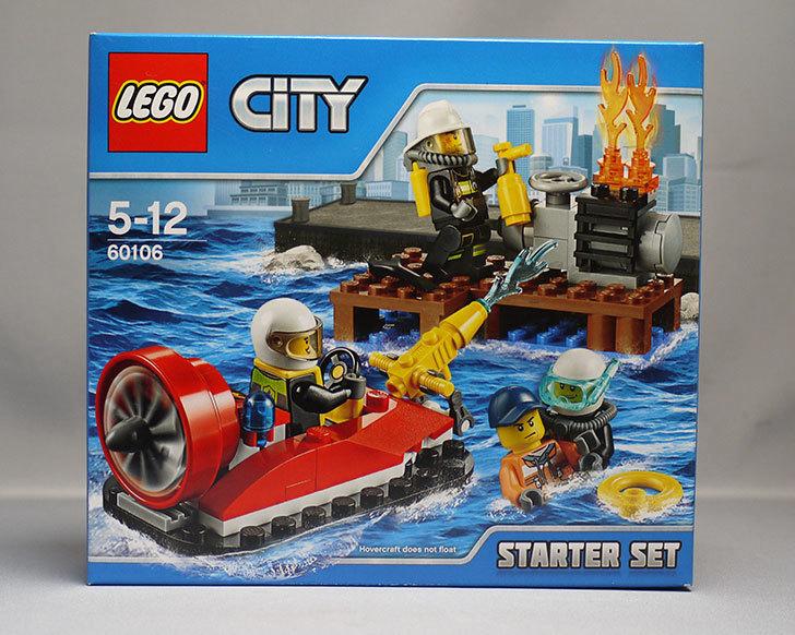 LEGO-60106-消防隊スタートセットが届いた1.jpg
