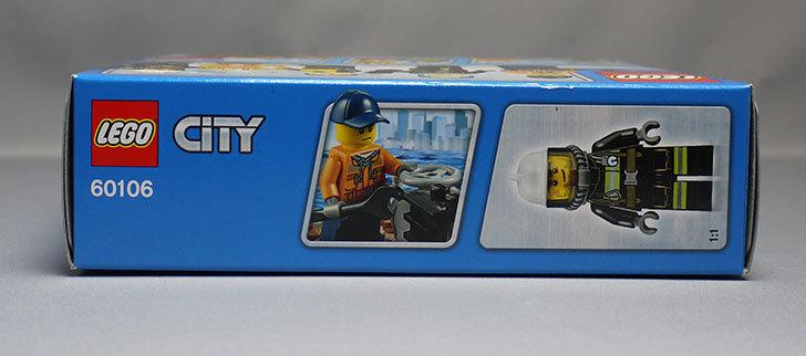 LEGO-60106-消防隊スタートセットが届いた3.jpg
