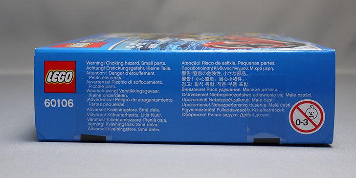 LEGO-60106-消防隊スタートセットが届いた6.jpg