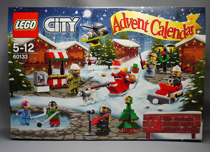 LEGO-60133-シティ-アドベントカレンダーが来た1.jpg