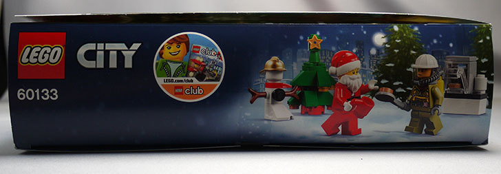 LEGO-60133-シティ-アドベントカレンダーが来た5.jpg