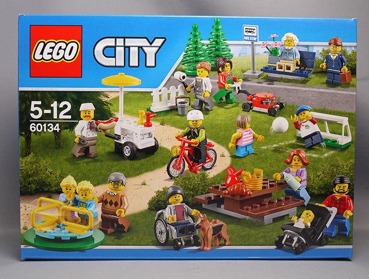 LEGO-60134-シティの人たちが届いた1.jpg