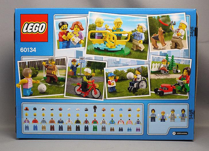 LEGO-60134-シティの人たちが届いた2.jpg