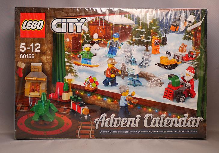LEGO-60155-シティ2017アドベントカレンダーが届いた1.jpg