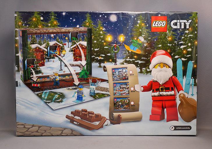 LEGO-60155-シティ2017アドベントカレンダーが届いた2.jpg