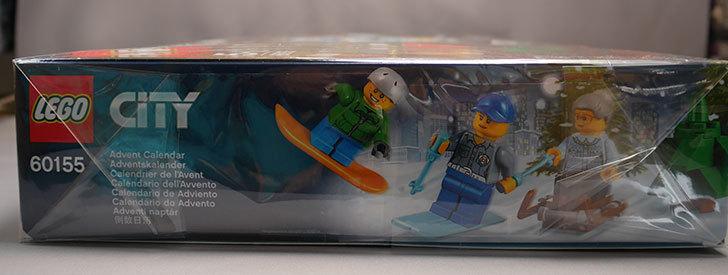 LEGO-60155-シティ2017アドベントカレンダーが届いた6.jpg