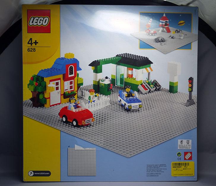 LEGO-628-基礎板-灰-48×48ポッチが届いた1.jpg