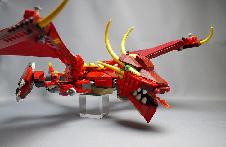 LEGO-6751-レッドドラゴン写真10.jpg