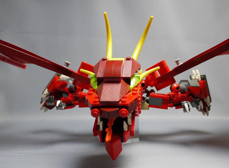 LEGO-6751-レッドドラゴン写真11.jpg
