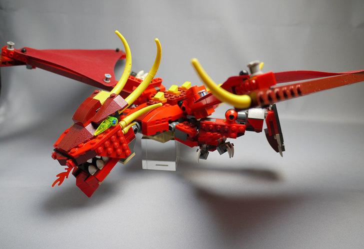 LEGO-6751-レッドドラゴン写真13.jpg