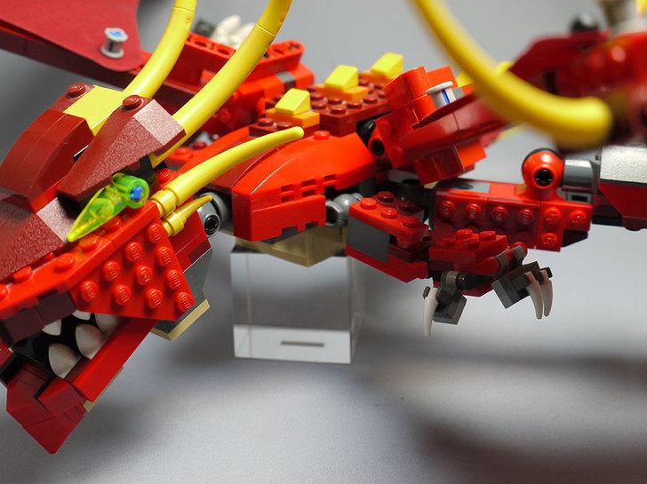 LEGO-6751-レッドドラゴン写真14.jpg