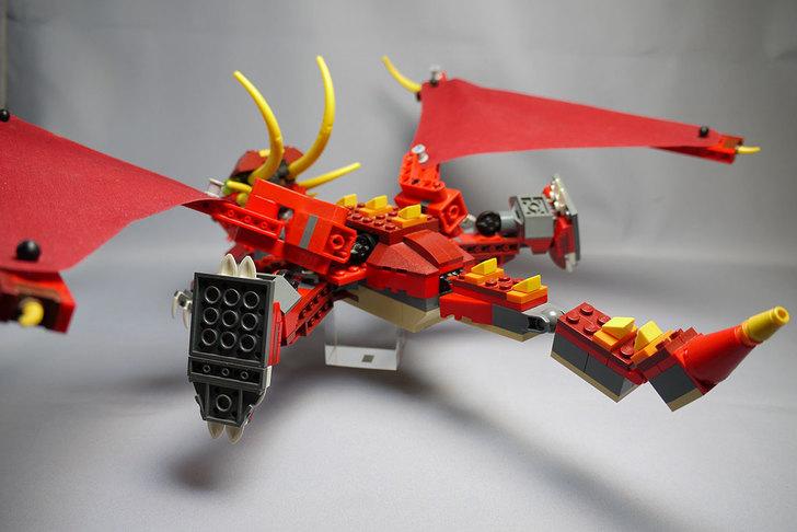 LEGO-6751-レッドドラゴン写真16.jpg