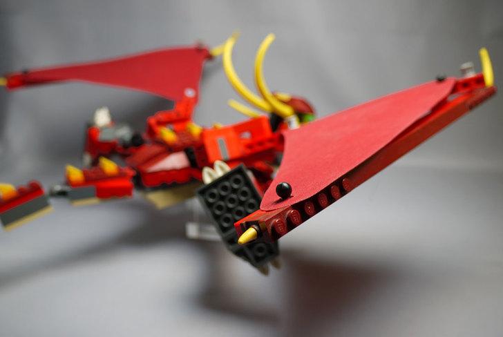 LEGO-6751-レッドドラゴン写真18.jpg