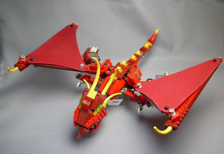 LEGO-6751-レッドドラゴン写真20.jpg