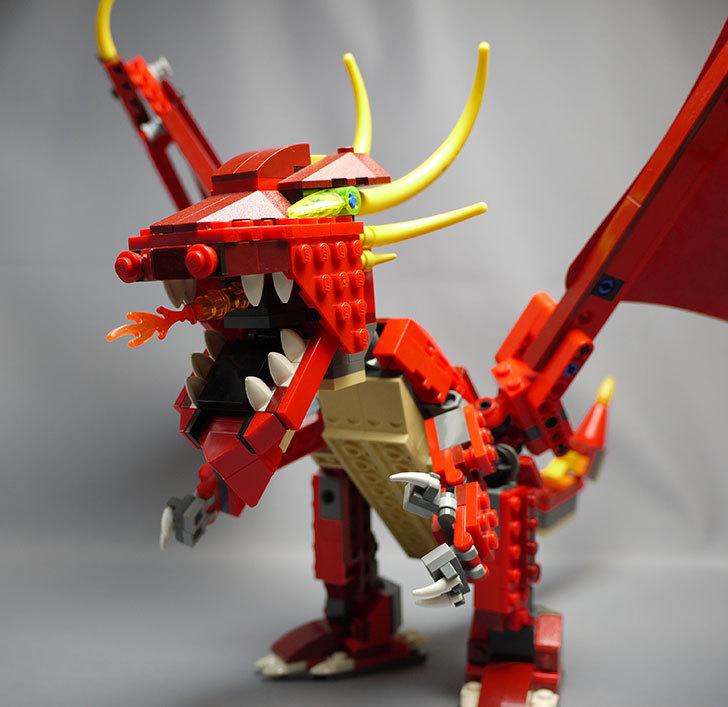 LEGO-6751-レッドドラゴン写真23.jpg