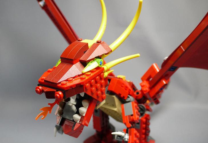 LEGO-6751-レッドドラゴン写真24.jpg