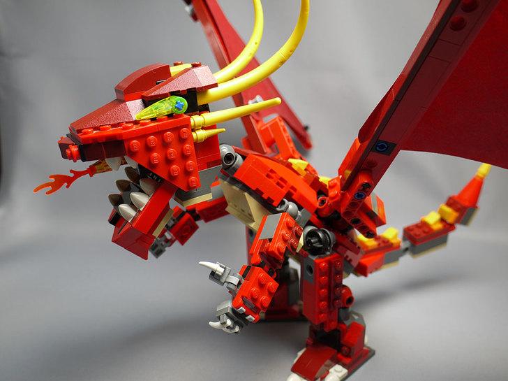 LEGO-6751-レッドドラゴン写真25.jpg