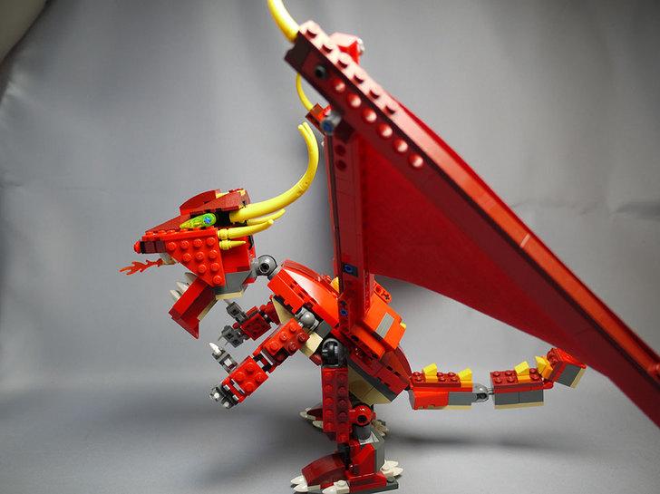 LEGO-6751-レッドドラゴン写真26.jpg