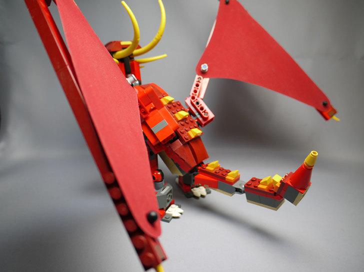 LEGO-6751-レッドドラゴン写真27.jpg