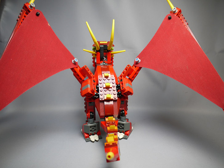 LEGO-6751-レッドドラゴン写真28.jpg