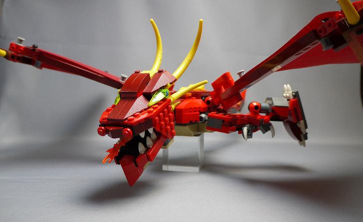 LEGO-6751-レッドドラゴン写真3.jpg