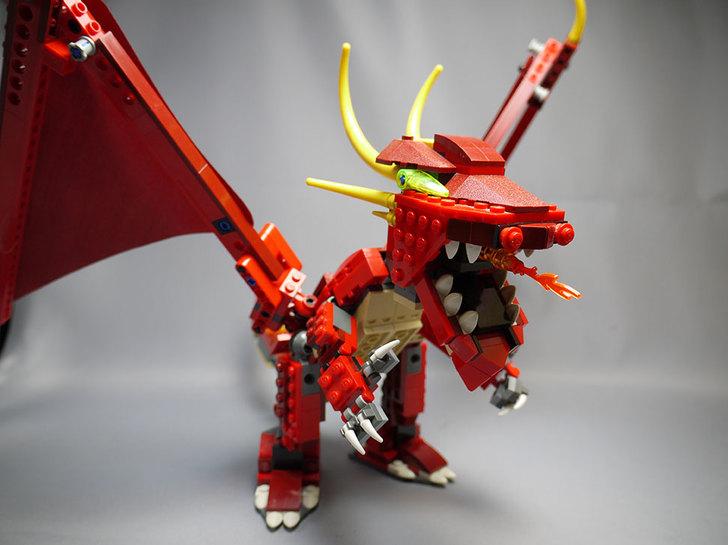 LEGO-6751-レッドドラゴン写真31.jpg