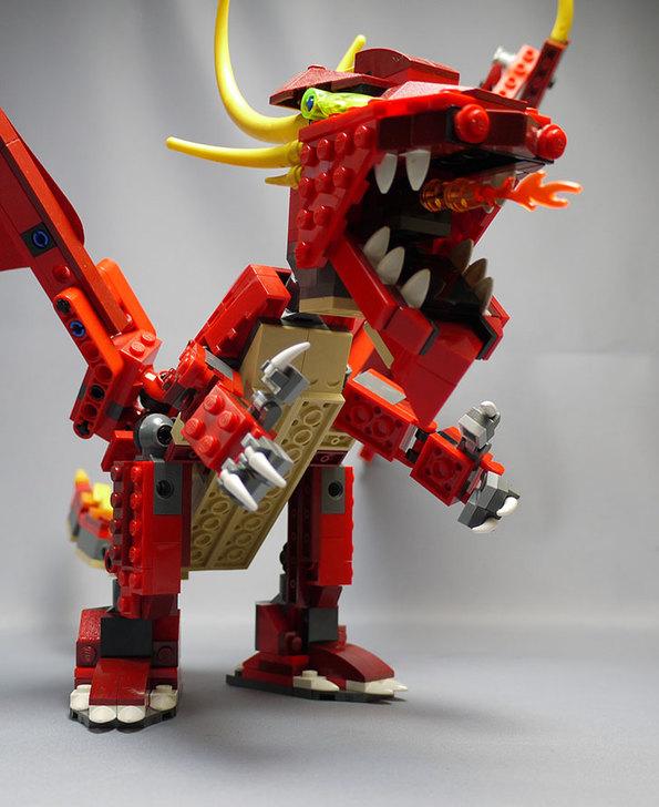 LEGO-6751-レッドドラゴン写真32.jpg