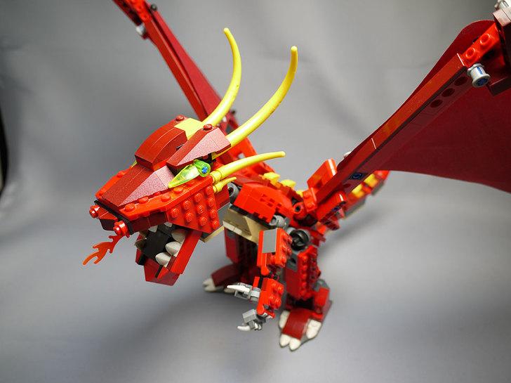 LEGO-6751-レッドドラゴン写真36.jpg