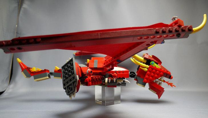 LEGO-6751-レッドドラゴン写真9.jpg