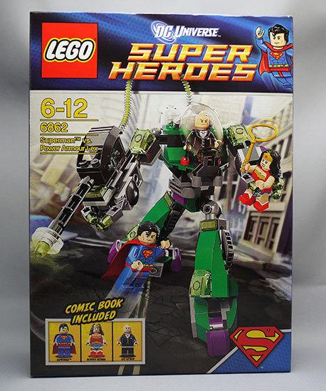LEGO-6862-スーパーマンvs-パワー・アーマー-レックス1.jpg