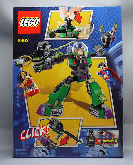 LEGO-6862-スーパーマンvs-パワー・アーマー-レックス2.jpg