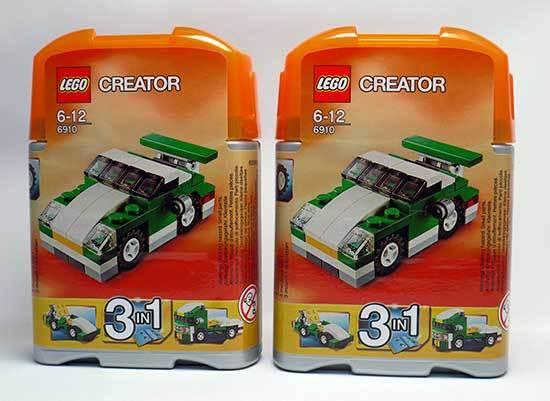 LEGO-6910-ミニスーパーカー-6910を2個買った。1.jpg