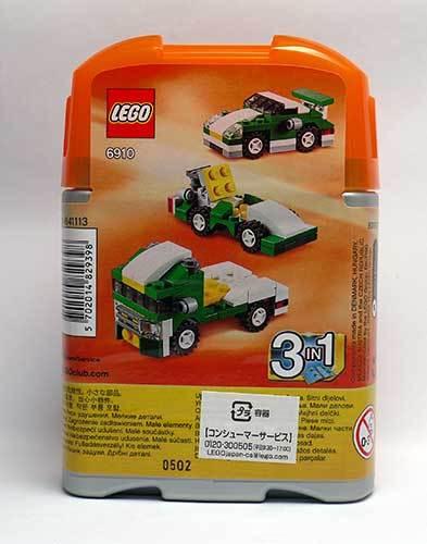 LEGO-6910-ミニスーパーカー-6910を2個買った。2.jpg