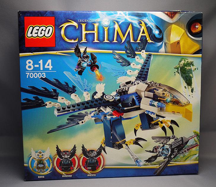 LEGO-70003-エリスのイーグル・インターセプターが届いた3-1.jpg