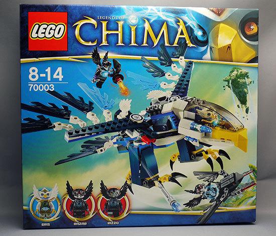 LEGO-70003-エリスのイーグル・インターセプターが届いた。42%offでポチった物1.jpg