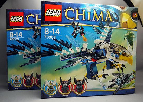 LEGO-70003-エリスのイーグル・インターセプターが届いた。42%offでポチった物2.jpg