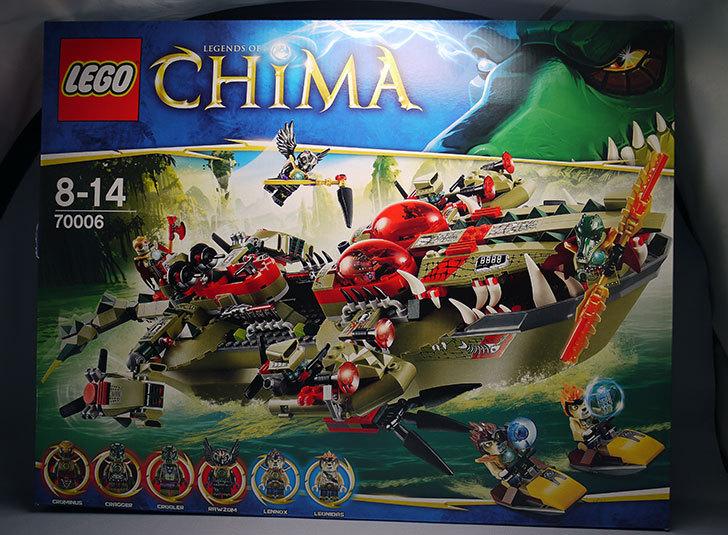 LEGO-70006-クラッガーのコマンド・シップが届いた1.jpg