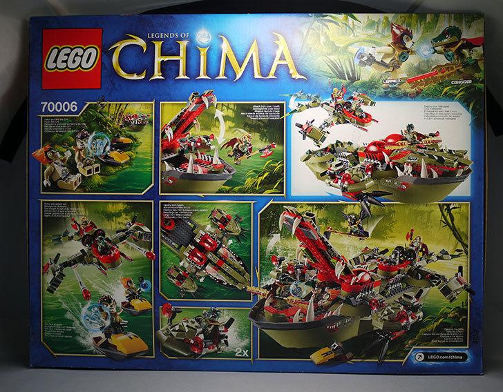 LEGO-70006-クラッガーのコマンド・シップが届いた2.jpg