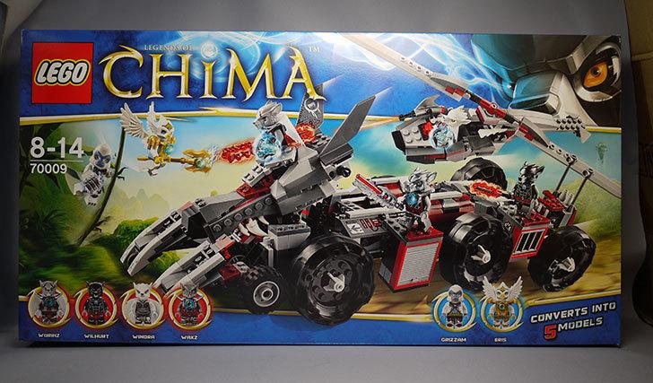 LEGO-70009-ウォリズのコンバット・レアーを買った1.jpg