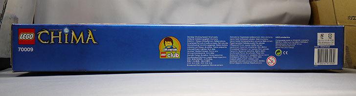 LEGO-70009-ウォリズのコンバット・レアーを買った4.jpg