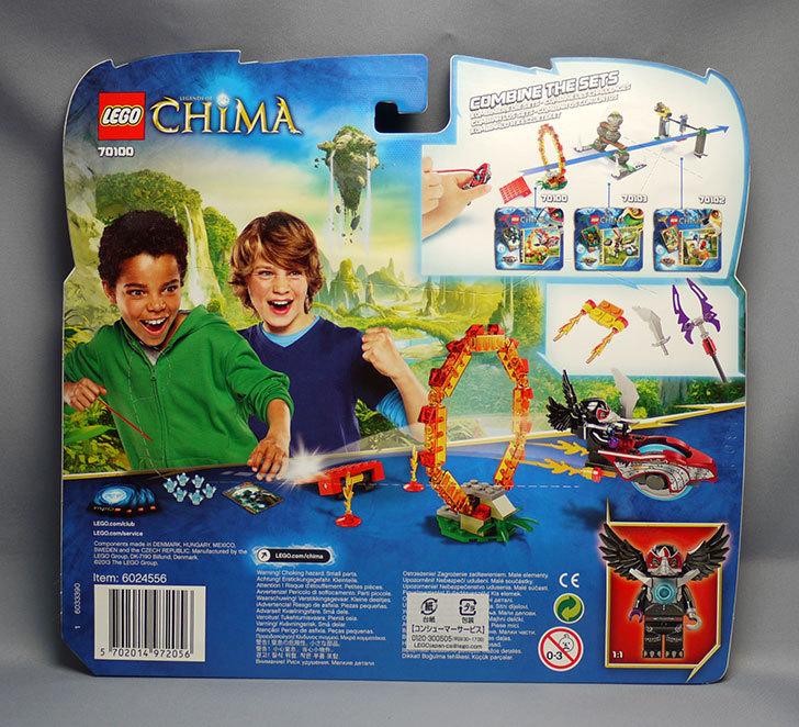 LEGO-70100-リング・オブ・ファイヤーが届いた2.jpg